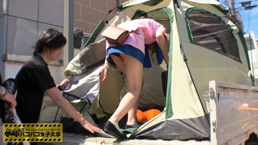 私立パコパコ女子大学 女子大生とトラックテントで即ハメ旅 Report.059