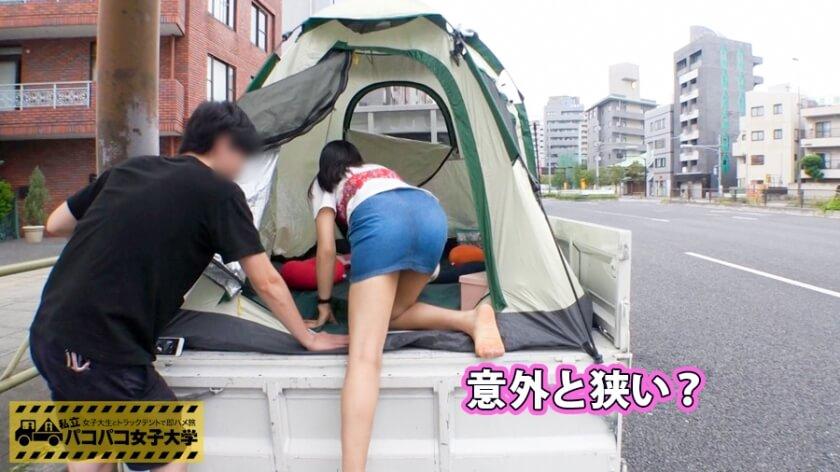 私立パコパコ女子大学 女子大生とトラックテントでバイト即ハメ旅 Report.070