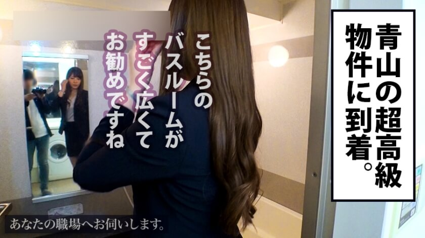 舞島あかり「あなたの職場へお伺いします。 Case.04」