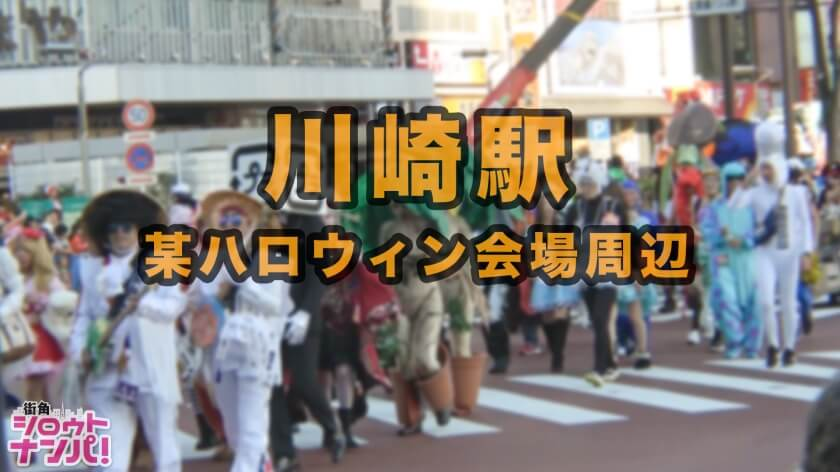 今井彩「街角シロウトナンパ」