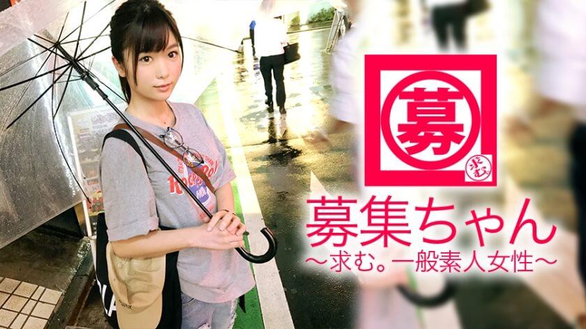 水原乃亜「募集ちゃん」 261ARA-313