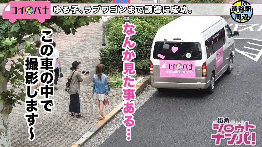 お悩み解決LOVEワゴン乗車NO.002
