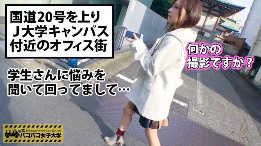 一条みお 出演【私立パコパコ女子大学】300MIUM-370