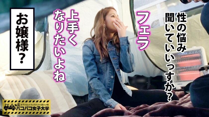 桜アン 出演【私立パコパコ女子大学】300MIUM-385