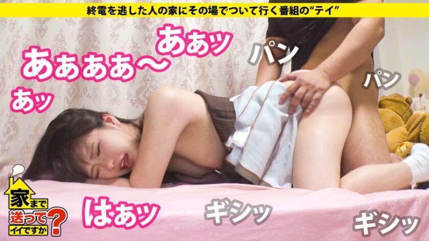 【夜野桜子】出演 家まで送ってイイですか? case.158