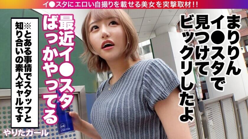 浜崎真緒 出演【イ●スタやりたガール。】390JNT-026